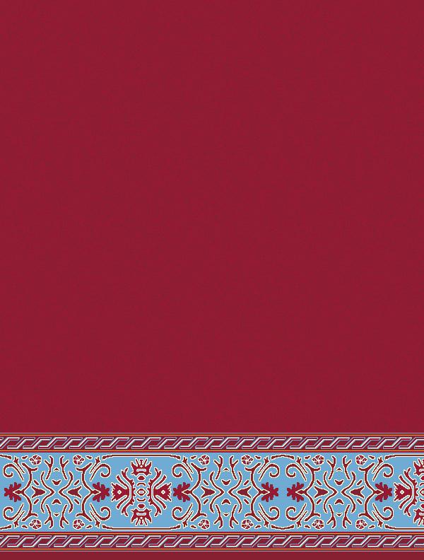 Behram Paşa Kırmızı Saflı Cami Halısı